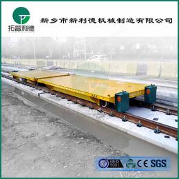 矿山用轨道平车设计专业生产无动力平板车免检设备