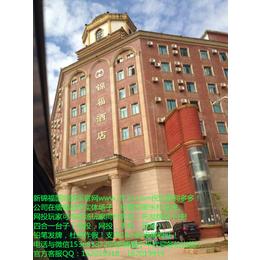 新锦福国际仓储物流国内海运服务