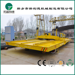 转弯轨道平车设计黑龙江无动力平板车免检设备