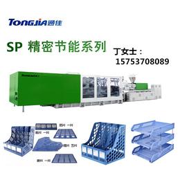 塑料办公用品生产机械