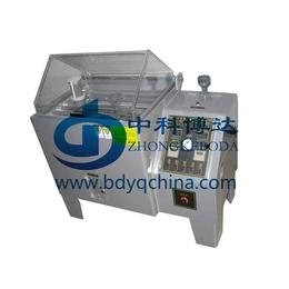 青岛BDYWX-150盐雾腐蚀试验箱