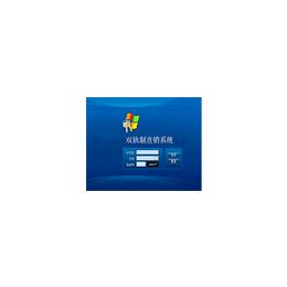 郑州直销系统赛比安资金盘开发 数字币直销软件制作