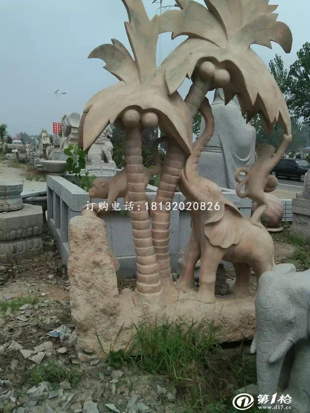 大象公司顶尖雕塑景观石雕_雕刻工艺品_第一国际猴子建筑设计公园图片