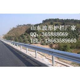 福建南平乡村护栏板报价_防护栏板生产车间