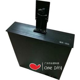 永更yogen -L19-22A常规液晶屏升降器机箱