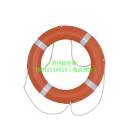 SDF5556-2.5船用救生圈 CCS证书