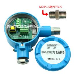 HART转换器 HART转MODBUS协议  RS485接口