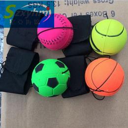 橡胶发泡球  手腕训练橡胶高弹球带绳子大量销售感温球玩具