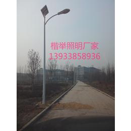 沽源县美丽乡村太阳能路灯 楷举牌太阳能路灯厂家报价