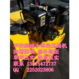 手扶式柴油18C压路机厂家 小柴油单轮18C压路机销售信息