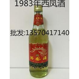 55度凤香型西凤酒1983年厂家报价表