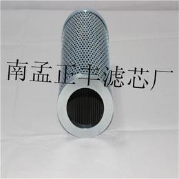 工业滤芯1300R005BNHC液压滤芯