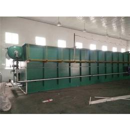 溶气气浮机|山东汉沣环保(在线咨询)|溶气气浮机规格型号