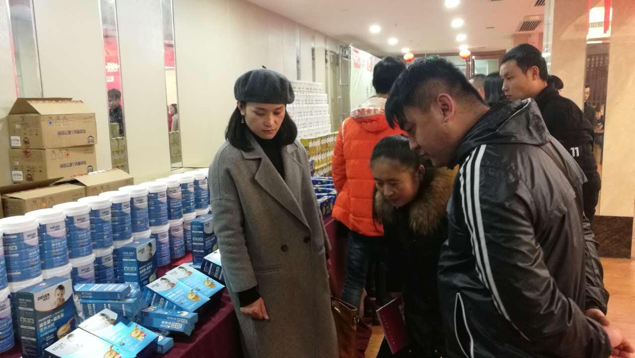 江西德煦实业有限公司经销商在河南周口成功举办新品推广会