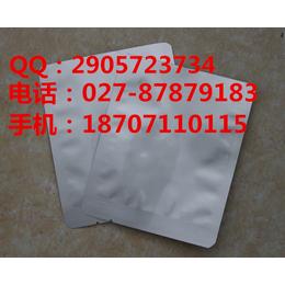 厂家优势供应ABT-199 1257044-40-8
