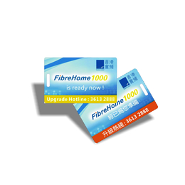 FM11NT020 NFC功能  芯片卡  直销定制