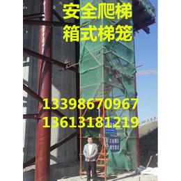酬勤安全爬梯桥梁基桩施工