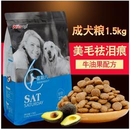 景德镇优质犬粮批发   艾尔星期六犬粮   美毛