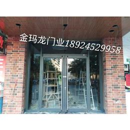 惠州银白色肯德基店大门-连锁店铝合金门