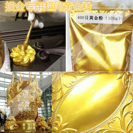 供应家具装饰黄金粉 铁艺用超闪999黄金粉