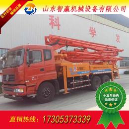 小混凝土泵车中型混凝土泵车  大型混凝土泵车马力区别