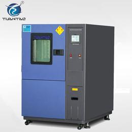 东莞元耀厂家供应高低温试验箱 高温试验箱 高低温试验机