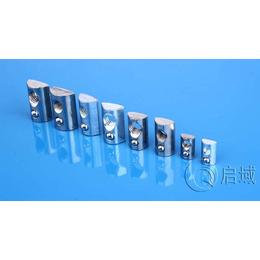 厂家直销工业铝型材配件3030系列弹性螺母块