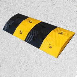 减速带坡道公路道路减速板汽车停车斜坡缓冲带减速垄