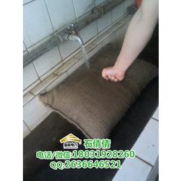 福州防汛沙袋 消防专用沙包 截流沙包 金能电力