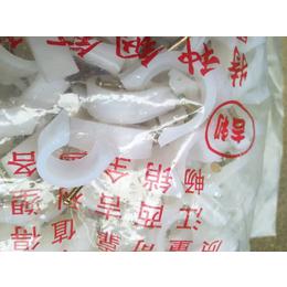 南昌明辉水暖  管卡16-25