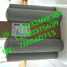 唐纳森P171744液压滤芯