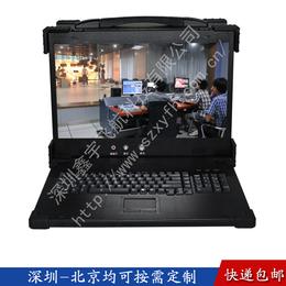 19寸下翻工业便携机机箱军工定制加固笔记本电脑外壳一体机铝