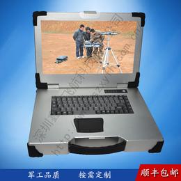 15寸上翻新款工业便携机机箱定制军工笔记本加固电脑外壳铝