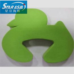 儿童玩具安全软质海绵EVA热压成型 彩色热压泡棉定做