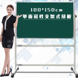 学校黑板单面教学培训班绿板 黑板缩略图