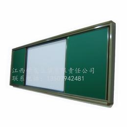 学校单面黑板推拉式黑板缩略图