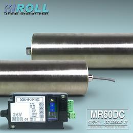 广东迈姆特MR60DC 不锈钢动力滚筒 安检带配件