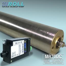 广东迈姆特MR70DC 不锈钢动力滚筒 皮带安检线配件