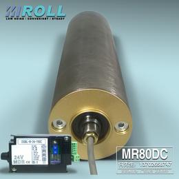 广东迈姆特MR80DC 不锈钢动力滚筒 安检机械配件
