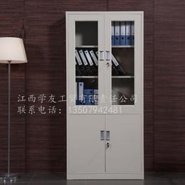 办公家具办公柜书柜资料文件柜铁皮柜档案柜带锁储物柜