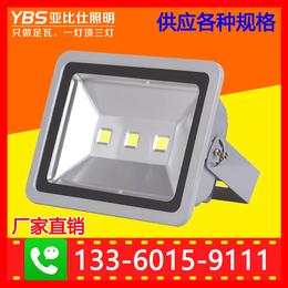 led投射灯300w多少钱