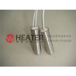 昊誉非标定制304不锈钢单头电热管 工厂直销质保两年
