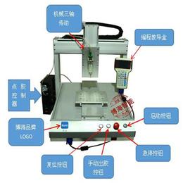 自动点胶机深圳点胶机厂家直销硅胶自动点胶机博海BH-B400