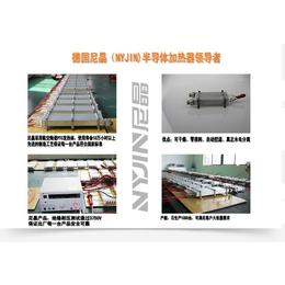 加热器种类PTC半导体加热器厂家