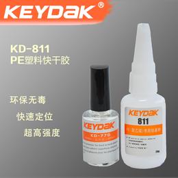 高强度PE塑料快干胶 PE塑料粘接修补胶水 粘PE塑料专用胶