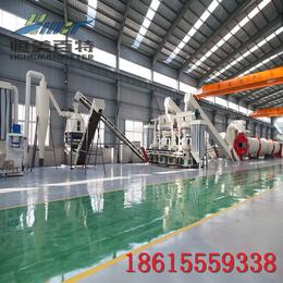 安徽木屑制粒机生产厂家 秸秆煤成型机厂家直销 生物质颗粒机
