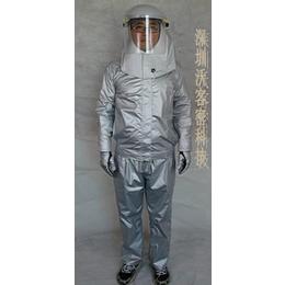 厂家直销UV防护服 WKM-UV防护服 全方位防护