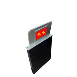 173X10超薄触摸高清双屏集成电脑升降一体机广州厂家价格