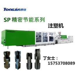 塑料抽油杆扶正器生产设备厂家