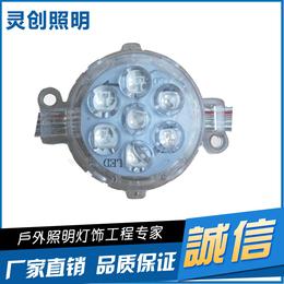 江苏省苏州LED像素灯真材实料厂家直销--灵创照明